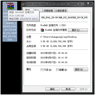 WindowsServer2012史记-安装和配置HyperV