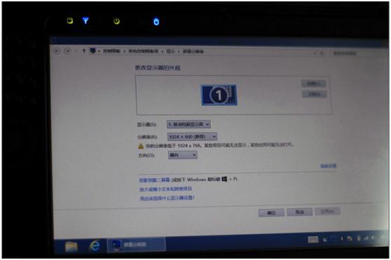 将Windows8安装在手持终端上