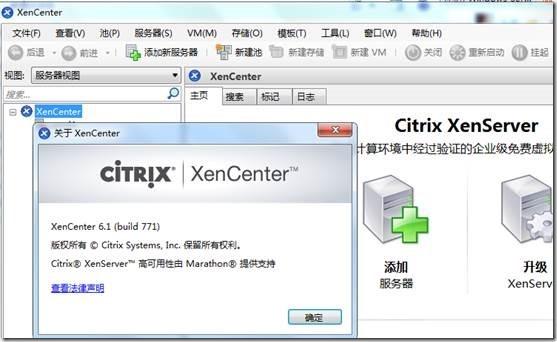 SystemCenter2012SP1实践(10)SCVMM补充包下载途径和其他