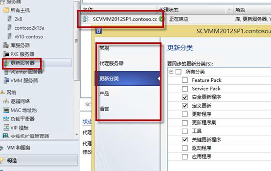 SystemCenter2012SP1实践(19)集成WSUS更新服务器2012