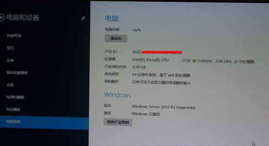 在MAC Pro上安装Windows8.1和2012R2