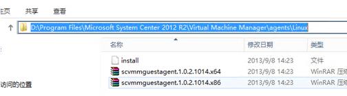 微软私有云分享(R2)6-Linux的自动化部署