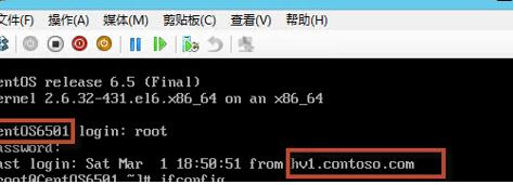 微软私有云分享(R2)7-Linux虚拟机无DNS?