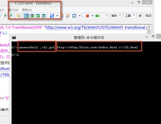 微软私有云分享(R2)8-PowerShell下载文件