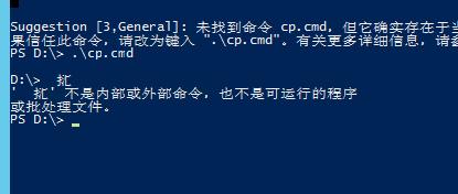 微软私有云分享(R2)16PowerShell查看虚拟机信息