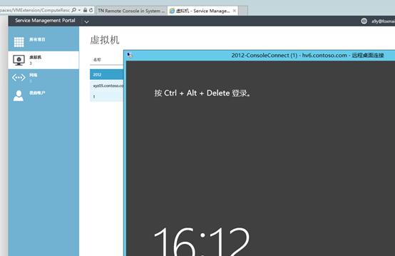 微软私有云分享(R2)19Azure Pack与远程控制台