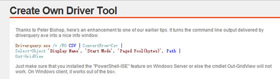 官方翻译不当导致的PowerShell运行失败一例